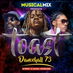 Dancehall (Radio Version)