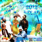REGGAE MUSIC WE LOVE 2012 RECAP MIX