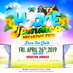 Hookie Jamaica: The Promo Mix Vol II