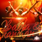 BABLA AND KANCHAN GREATEST HITS MIX