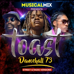 Dancehall (Radio Version)