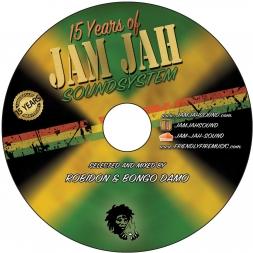 15 Years of Jam Jah Sound