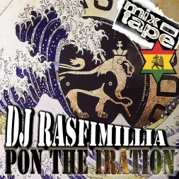 Pon The Iration