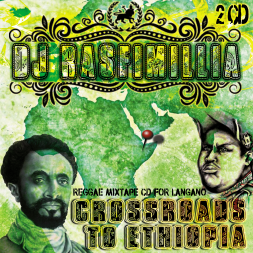 Crossroads To Ethiopia - Charity Mixtape CD