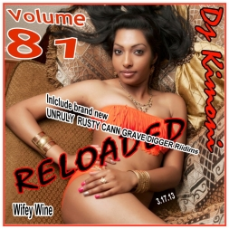Dj Kimoni JUST DANCEHALL Volume 81 RELOADED   Wifey Wine