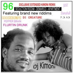 Dj Kimoni JUST DANCEHALL Volume 96   I WANT U
