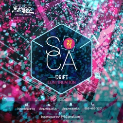 Soca Drift 2019 (The Continuation)