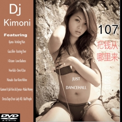 Dj Kimoni JUST DANCEHALL Volume 107   Bring the Money come