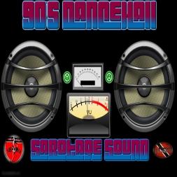 90's Dancehall